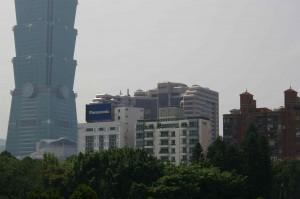 Taipei Hyatt