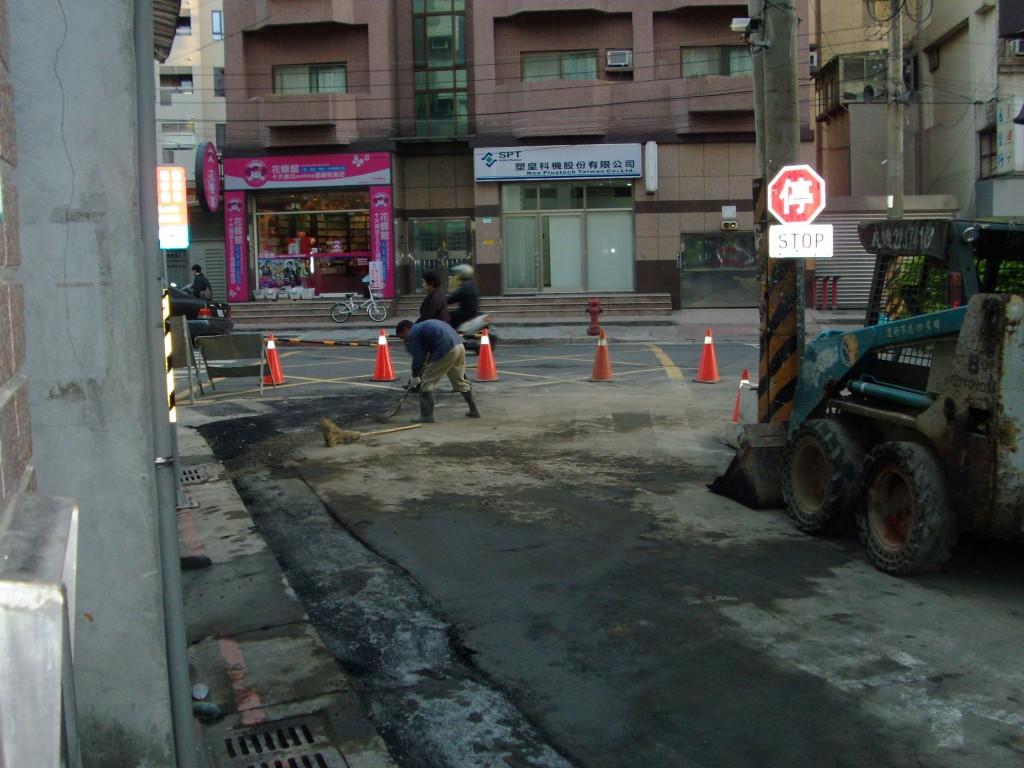 Road Work Taipei Style