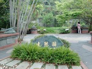 gardens 35