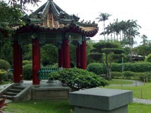 gardens 71