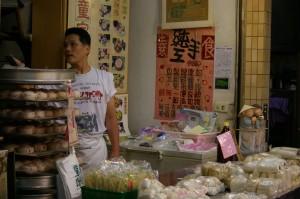ShiDong 26 steamed buns