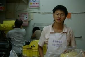 ShiDong 35 noodle vendor