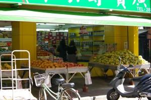 ShiDong 6 fruit tables