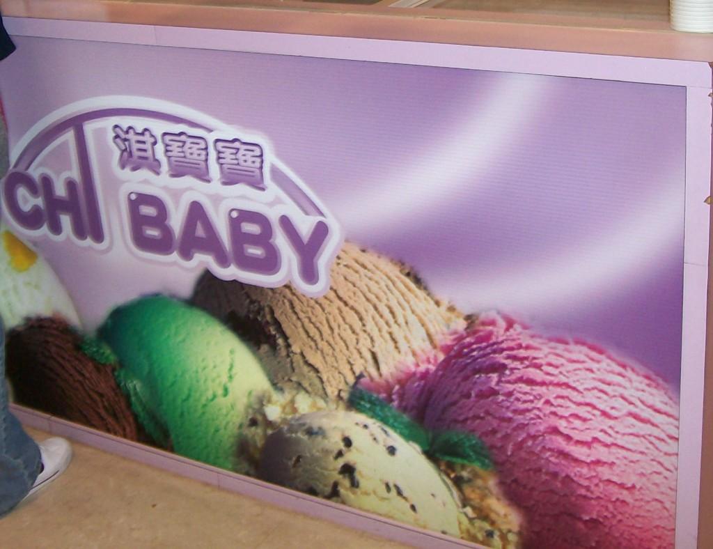 My Ice Cream Lady