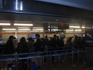 Taiwan High Speed Rail queue during a not so busy time