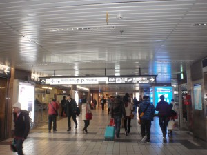 One of the tunnels at Taipei Main Station
