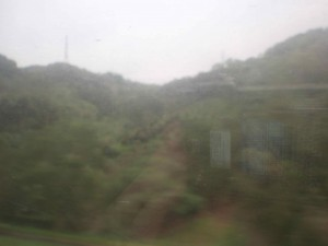 some of the blurry rolling green hills
