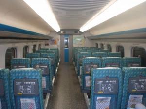 inside the High Speed Rail car