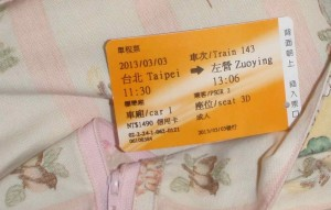 my reserved seating HSR ticket