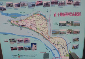 I believe our starting point of Dadaocheng Wharf was the pink line near the bottom of the map.