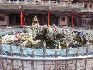 The dragon pond