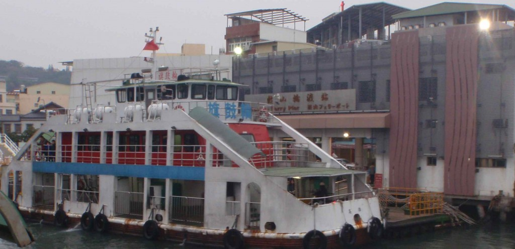 one of the Gushan ferry boats