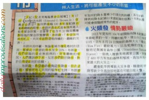 Here is a closer look at the particular Chinese article I was highlighting and translating.