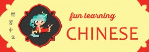 Come visit me over at funlearningchinese.com